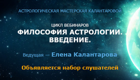 Upcoming_bs-470x246-kalantarova2