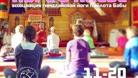 Upcoming_kiev-kurs