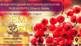 Upcoming_14364751_916324531833372_5993701345311649278_n