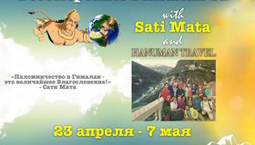 Upcoming_himalayan-sati-mata1