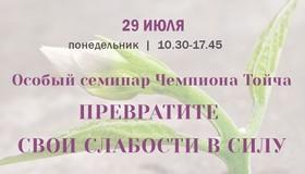 Upcoming_66406045_346891502674488_5728170747071823872_n