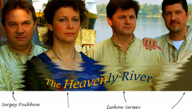 Upcoming_the-heavenly-river