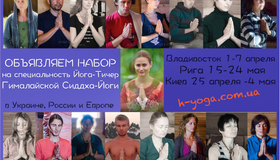 Upcoming_banner-yoga-ticher-700x473