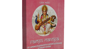 List_item_gayatri2