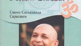 List_item_satyan_sarasvati2
