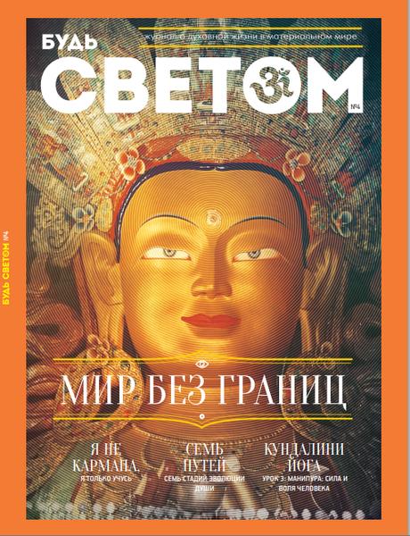 Normal_Снимок_экрана_2014-04-24_в_12.28.03