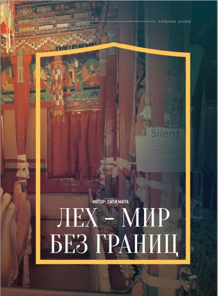 Normal_Снимок_экрана_2014-04-24_в_12.41.30