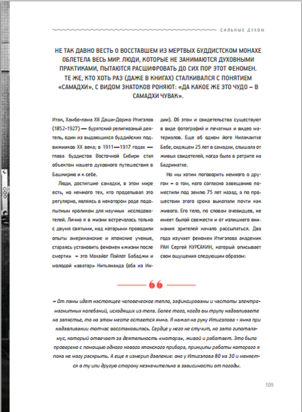 Normal_Снимок_экрана_2014-04-24_в_12.40.52