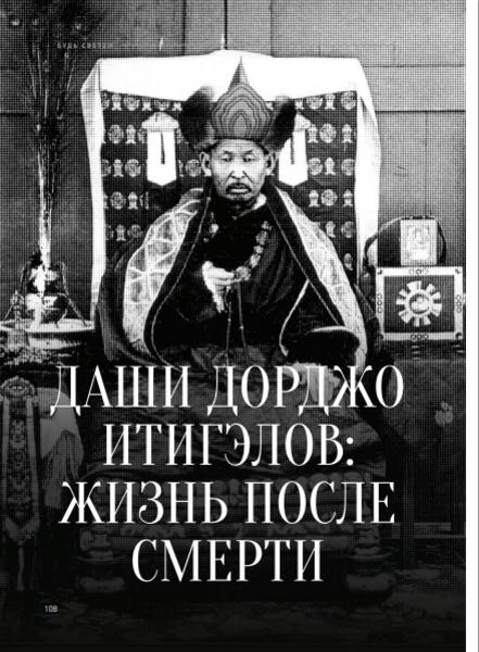 Normal_Снимок_экрана_2014-04-24_в_12.40.43