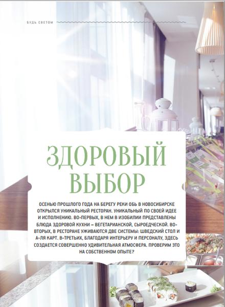 Normal_Снимок_экрана_2014-04-24_в_12.40.07