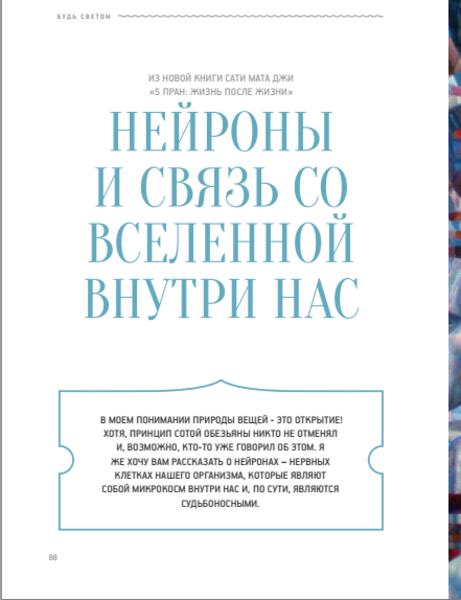 Normal_Снимок_экрана_2014-04-24_в_12.38.52