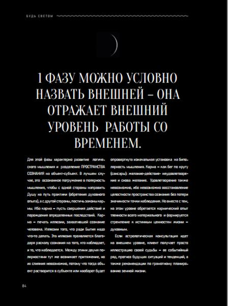 Normal_Снимок_экрана_2014-04-24_в_12.38.40