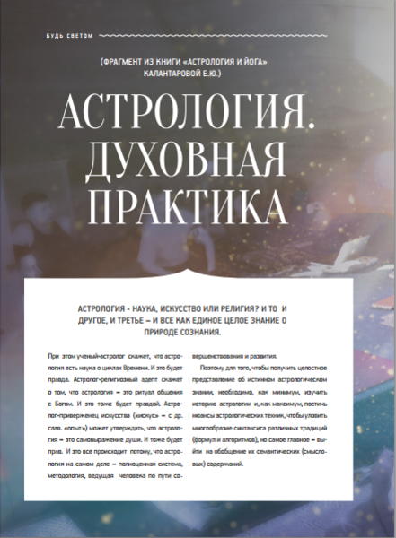 Normal_Снимок_экрана_2014-04-24_в_12.38.26