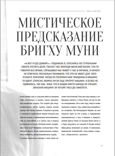 Normal_Снимок_экрана_2014-04-24_в_12.38.11