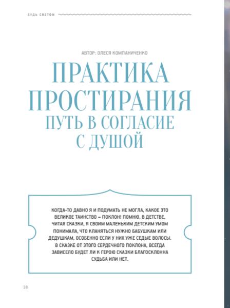 Normal_Снимок_экрана_2014-04-24_в_12.37.20