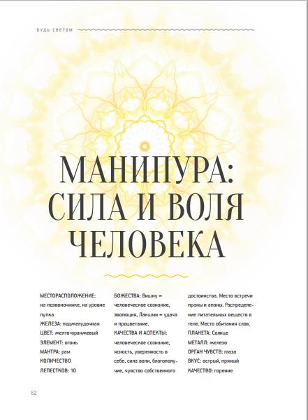 Normal_Снимок_экрана_2014-04-24_в_12.36.42