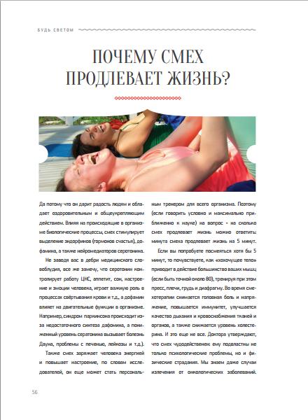 Normal_Снимок_экрана_2014-04-24_в_12.36.22