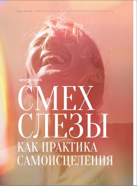 Normal_Снимок_экрана_2014-04-24_в_12.36.08