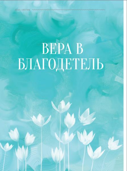 Normal_Снимок_экрана_2014-04-24_в_12.35.44