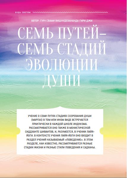 Normal_Снимок_экрана_2014-04-24_в_12.35.18