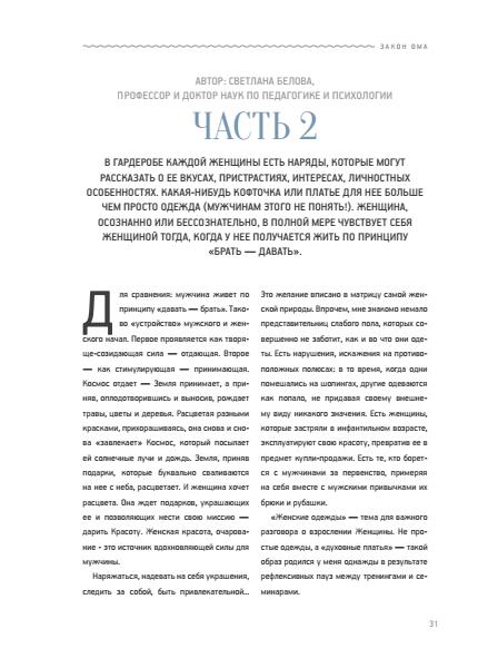 Normal_Снимок_экрана_2014-04-24_в_12.34.49