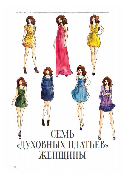 Normal_Снимок_экрана_2014-04-24_в_12.34.39