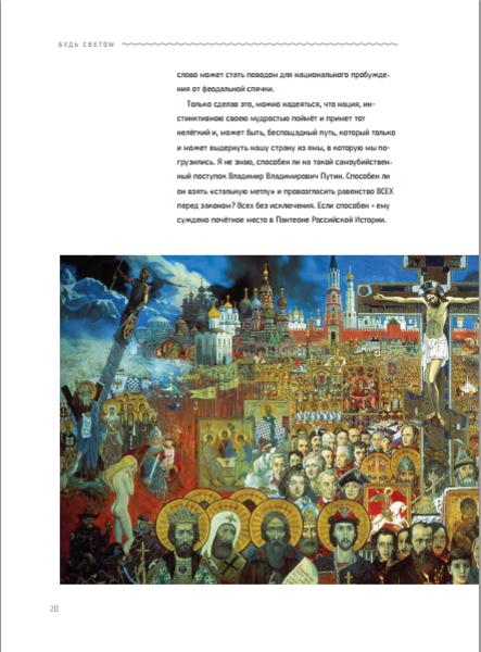 Normal_Снимок_экрана_2014-04-24_в_12.33.34