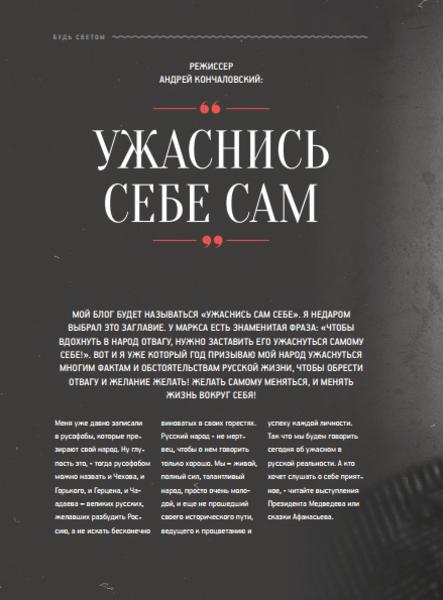 Normal_Снимок_экрана_2014-04-24_в_12.32.28