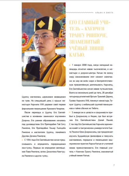 Normal_Снимок_экрана_2014-04-24_в_12.32.02