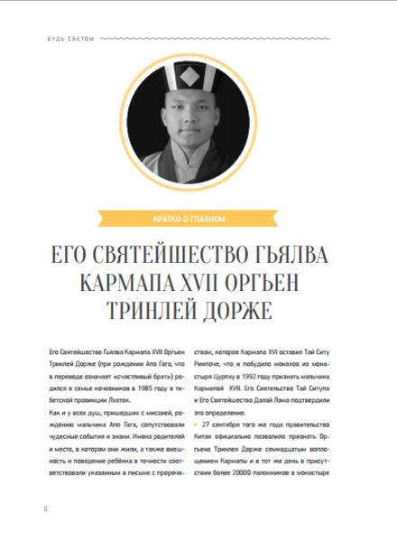 Normal_Снимок_экрана_2014-04-24_в_12.31.45