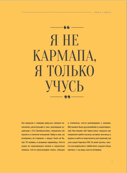 Normal_Снимок_экрана_2014-04-24_в_12.31.33