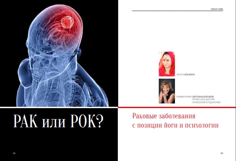 Normal_Снимок7