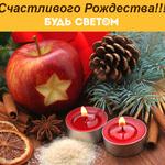Thumb_Мотиватор_Рождество