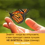 Thumb_Мотиватор4