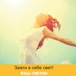 Thumb_Мотиватор5