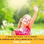Thumb_Мотиватор8