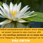 Thumb_Мотиватор7