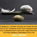 Thumb_Мотиватор15