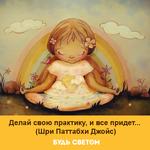 Thumb_Мотиватор21