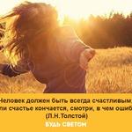 Thumb_Мотиватор28