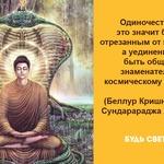 Thumb_Мотиватор30