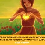 Thumb_Мотиватор32