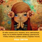 Thumb_Мотиватор34