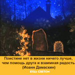 Thumb_Мотиватор37