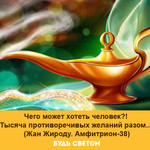 Thumb_Мотиватор43