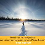 Thumb_Мотиватор48