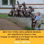 Thumb_Мотиватор51