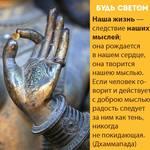Thumb_Мотиватор57