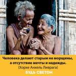 Thumb_Мотиватор58