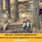 Thumb_Мотиватор59